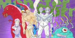Monster Porn Podcast